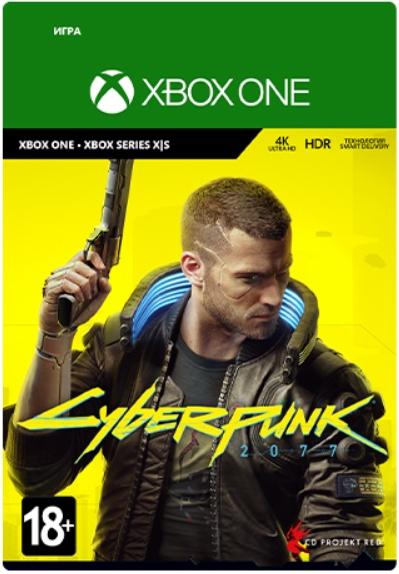 Cyberpunk 2077 [Xbox, Цифровая версия] (Цифровая версия) transference поддержка vr [pc цифровая версия] цифровая версия