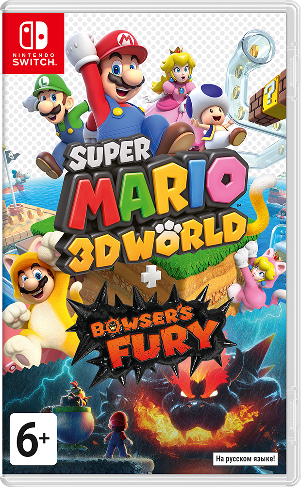 Super Mario 3D World + Bowsers Fury [Switch]