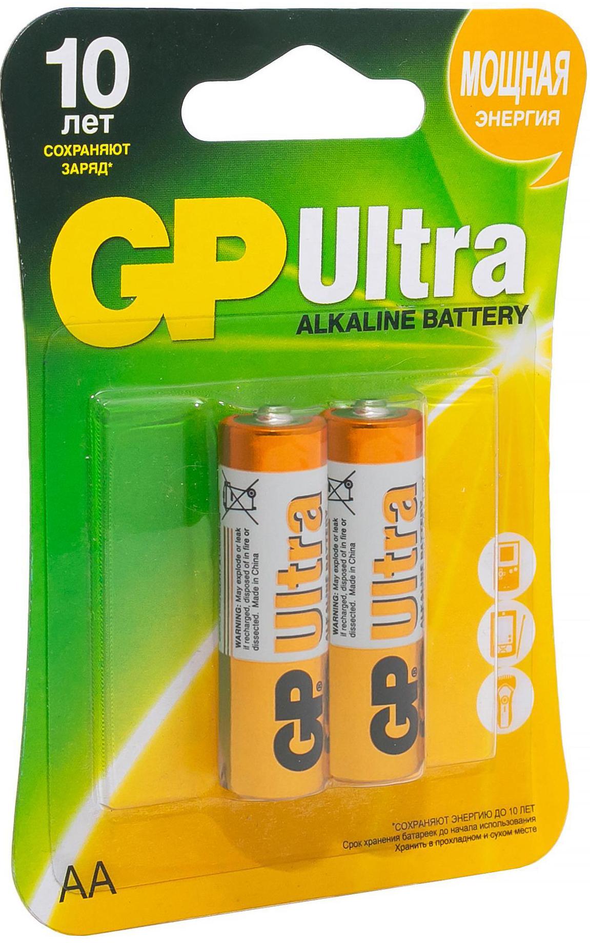 Фото - Элемент питания GP 15AU (LR6) (Блистер, 2 шт) Ultra алкалиновые батарейки gp ultra alkaline 13а типоразмера d блистер 2 шт