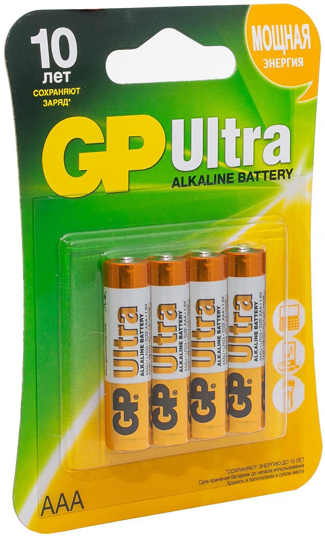 Фото - Алкалиновые батарейки GP Ultra Alkaline 24А AАA (Блистер, 4 шт) алкалиновые батарейки gp ultra alkaline 13а типоразмера d блистер 2 шт