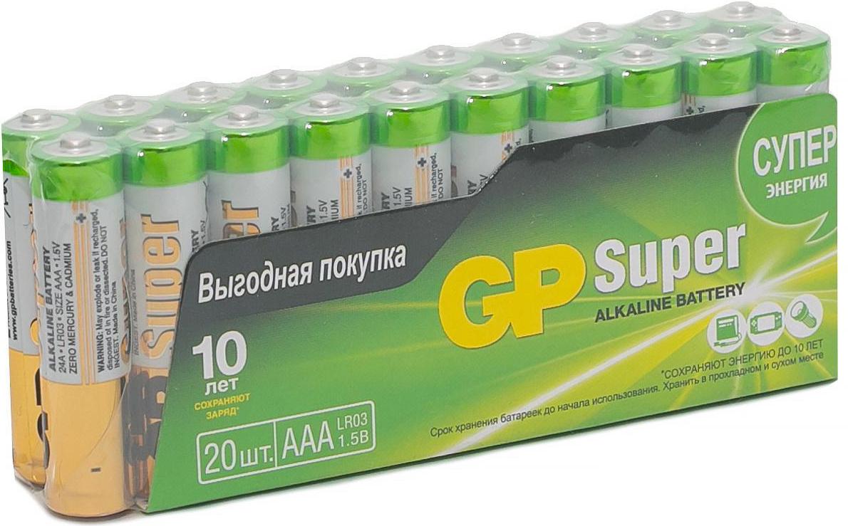 Фото - Алкалиновые батарейки GP Super Alkaline 24А ААA (Пленка, 20 шт) алкалиновые батарейки gp ultra alkaline 13а типоразмера d блистер 2 шт
