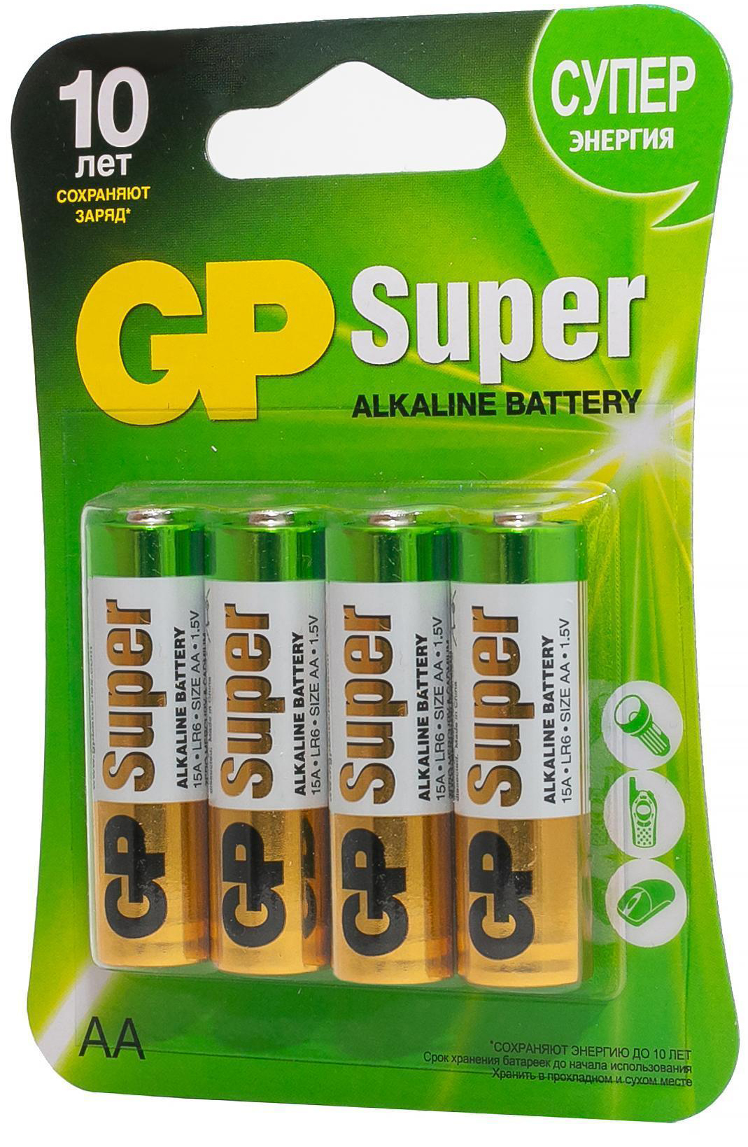 Фото - Алкалиновые батарейки GP Super Alkaline 15А АA (Блистер, 4 шт) алкалиновые батарейки gp ultra alkaline 13а типоразмера d блистер 2 шт