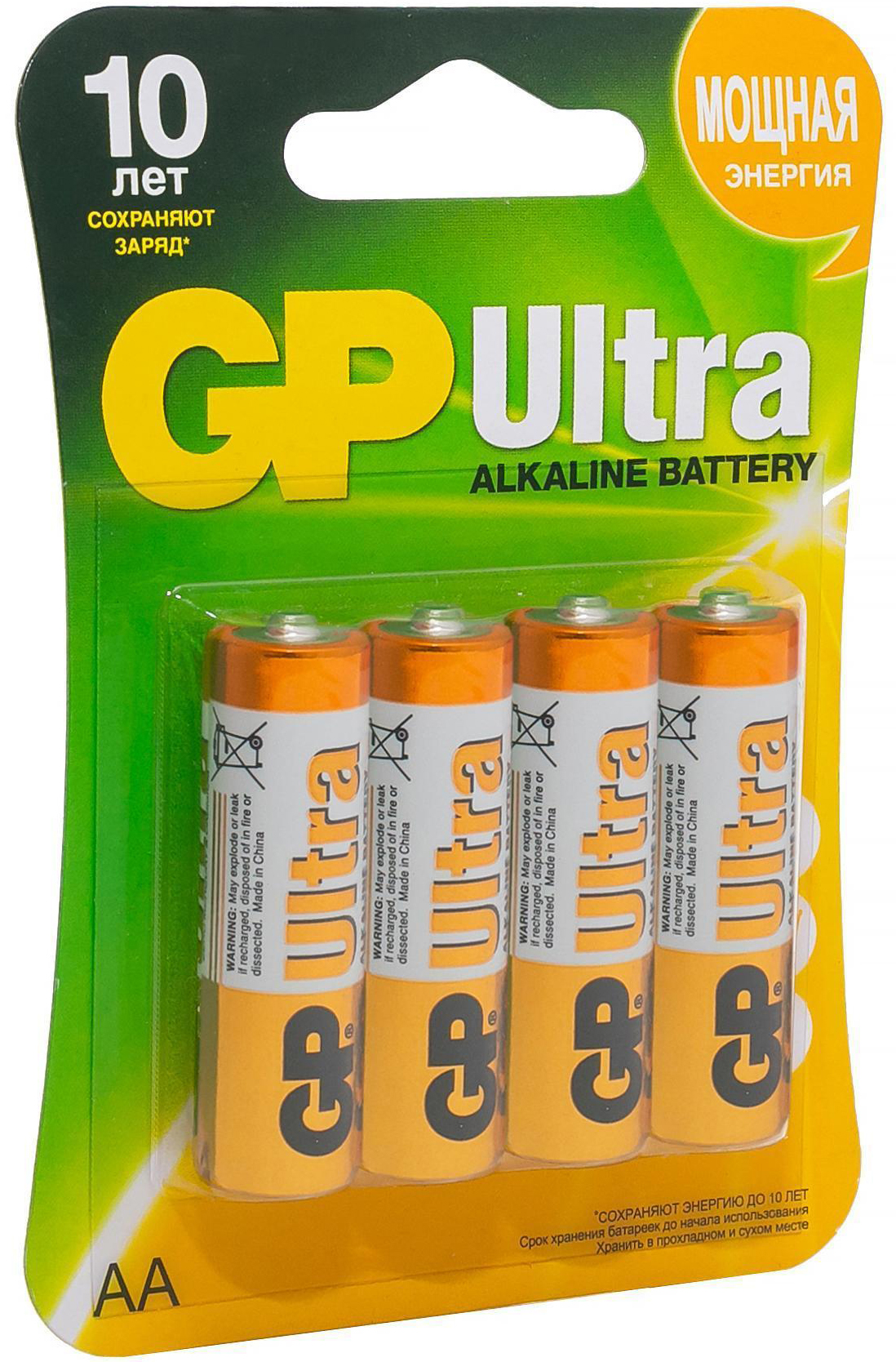 Алкалиновые батарейки GP Ultra Alkaline 15А AA (Блистер, 4 шт)