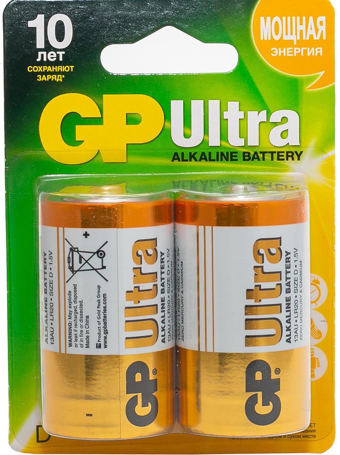 Фото - Алкалиновые батарейки GP Ultra Alkaline 13А типоразмера D (Блистер, 2 шт) алкалиновые батарейки gp ultra alkaline 13а типоразмера d блистер 2 шт