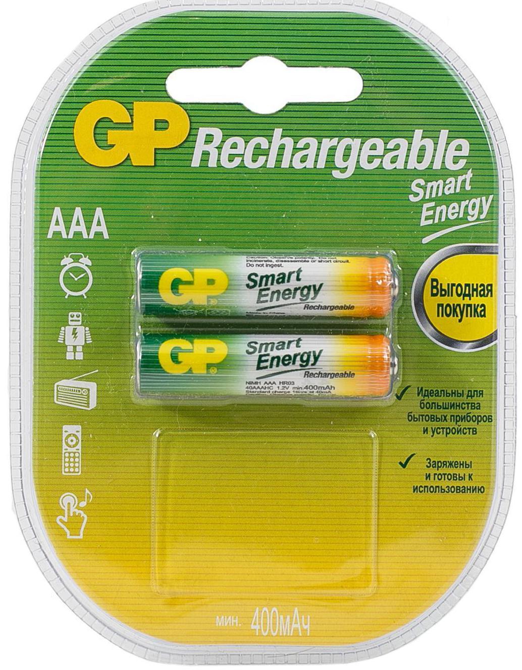 Перезаряжаемые аккумуляторы GP Smart Energy AAA, емкость 400 мАч (Блистер, 2 шт)