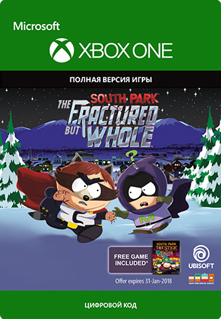 South Park: The Fractured But Whole [Xbox One, Цифровая версия] (Цифровая версия)