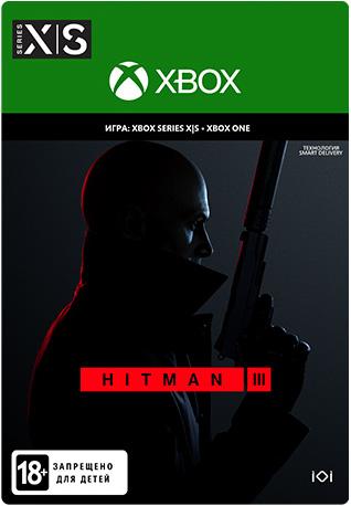 Hitman 3 [Xbox, Цифровая версия] (Цифровая версия)
