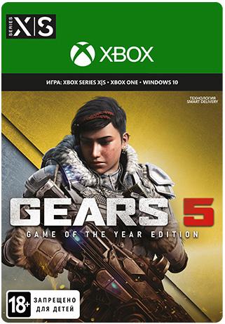 Gears of War 5: Game of the Year Edition [Xbox/Win10, Цифровая версия] (Цифровая версия) borderlands 2 game of the year edition [pc цифровая версия] цифровая версия