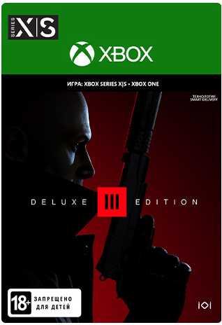 Hitman 3. Deluxe Edition [Xbox, Цифровая версия] (Цифровая версия)