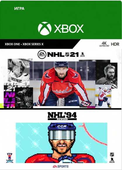 NHL 21. Rewind Bundle [Xbox, Цифровая версия] (Цифровая версия)