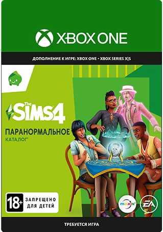 The Sims 4. Паранормальное. Каталог [Xbox, Цифровая версия] (Цифровая версия)