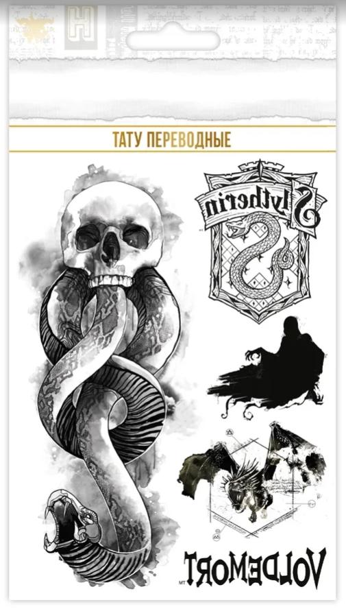 Набор татуировок переводных Гарри Поттер / Harry Potter 1 Макси набор татуировок переводных гарри поттер harry potter 14 макси
