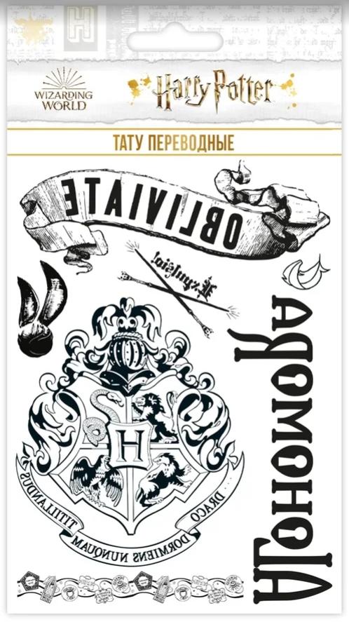 Набор татуировок переводных Гарри Поттер / Harry Potter 15 Макси набор татуировок переводных гарри поттер harry potter 14 макси