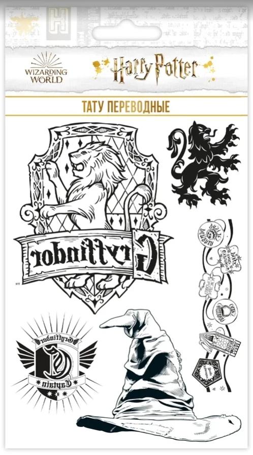Набор татуировок переводных Гарри Поттер / Harry Potter 3 Макси маска защитная harry potter 3 малая