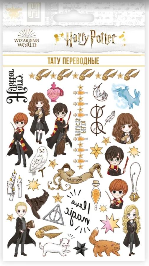 Набор татуировок переводных Гарри Поттер / Harry Potter 3 маска защитная harry potter 3 малая
