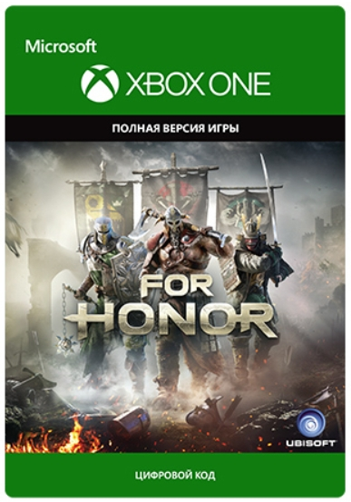 For Honor [Xbox One, Цифровая версия] (Цифровая версия)
