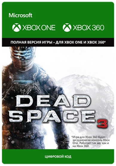 Dead Space 3 [Xbox One/Xbox 360, Цифровая версия] (Цифровая версия)