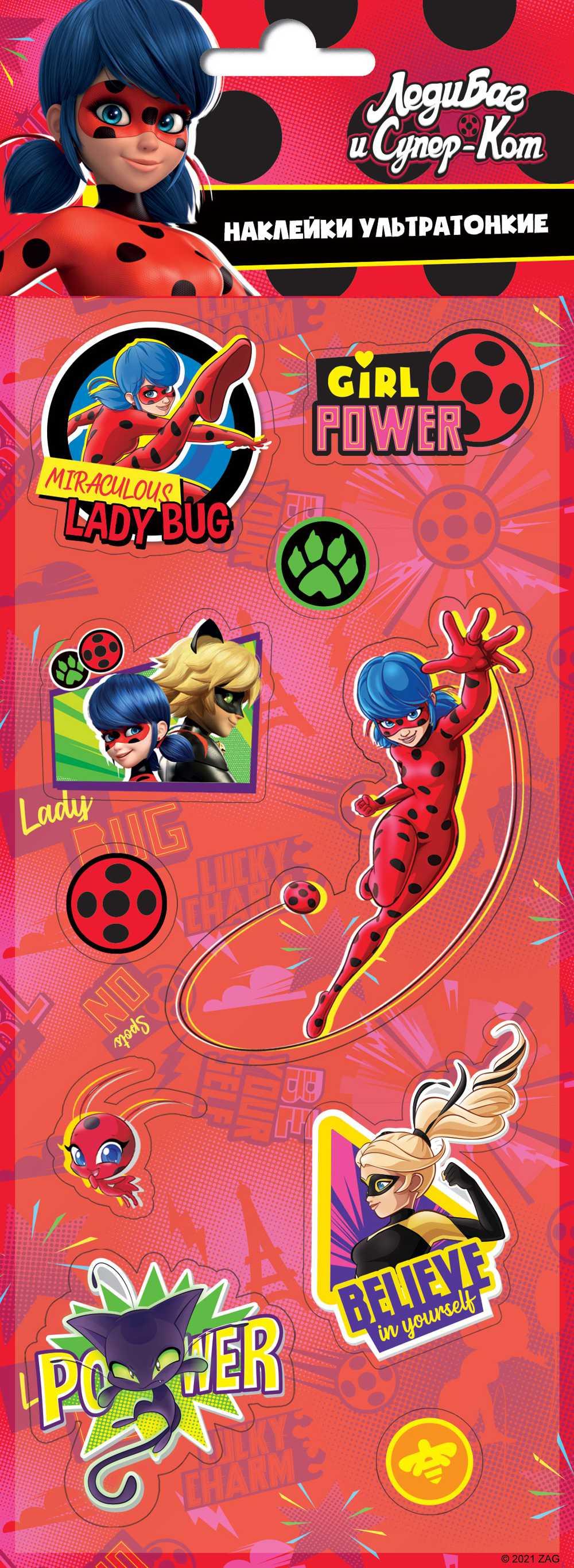 Набор наклеек Леди Баг и Супер-Кот Дизайн 1 Плёночные логунова е леди баг и супер кот раскраска с развивающими заданиями 16 цветных наклеек
