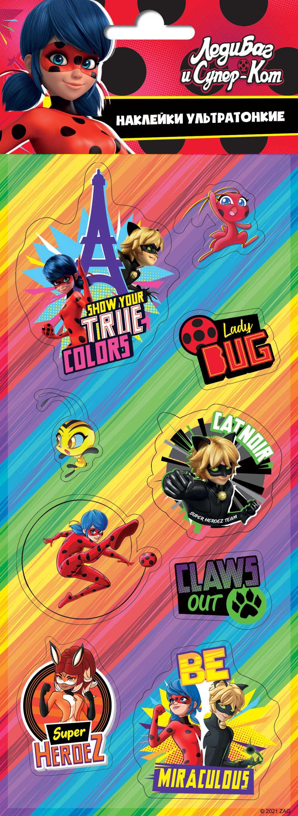 Набор наклеек Леди Баг и Супер-Кот Дизайн 2 Плёночные логунова е леди баг и супер кот раскраска с развивающими заданиями 16 цветных наклеек