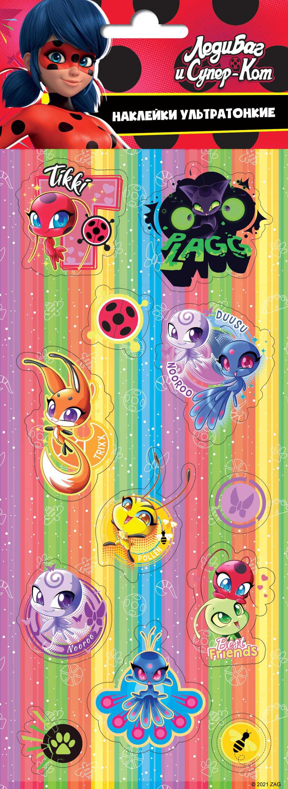 Набор наклеек Леди Баг и Супер-Кот Дизайн 4 Плёночные логунова е леди баг и супер кот раскраска с развивающими заданиями 16 цветных наклеек