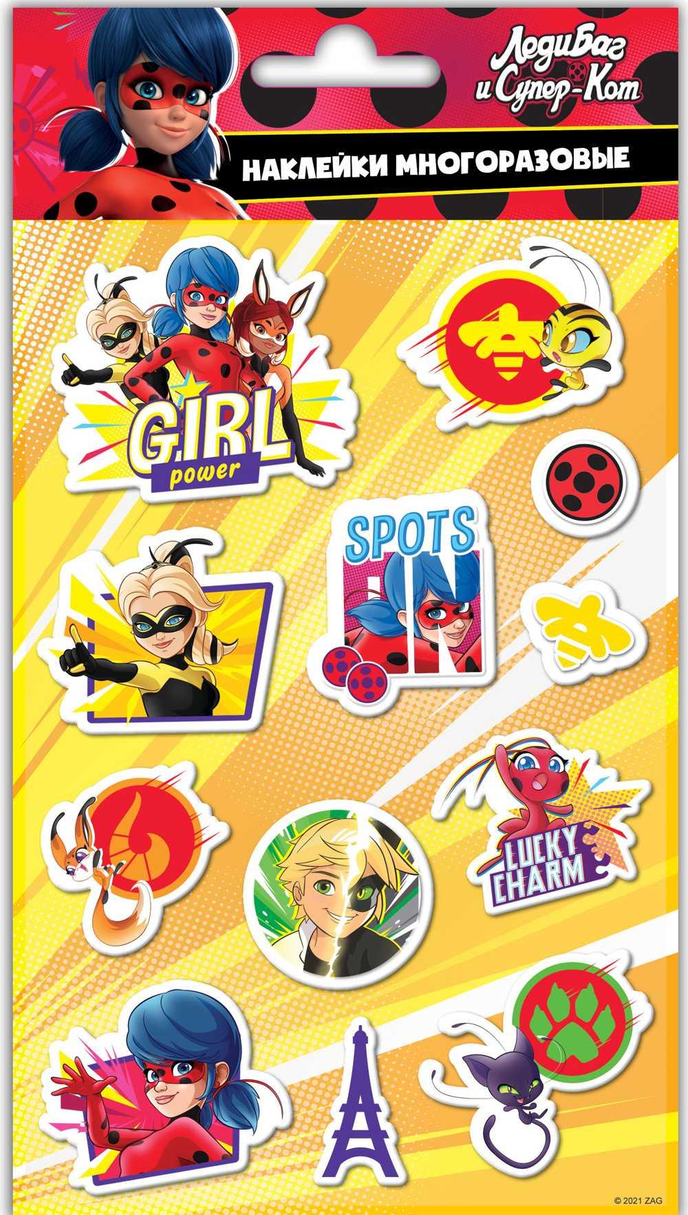 Набор наклеек Леди Баг и Супер-Кот Дизайн 1 Вспененные логунова е леди баг и супер кот раскраска с развивающими заданиями 16 цветных наклеек
