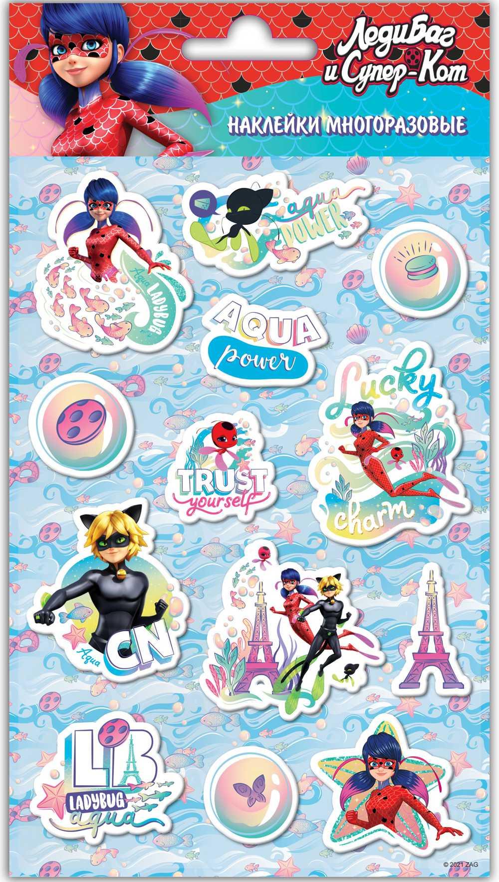 Набор наклеек Леди Баг и Супер-Кот Дизайн 2 Вспененные логунова е леди баг и супер кот раскраска с развивающими заданиями 16 цветных наклеек