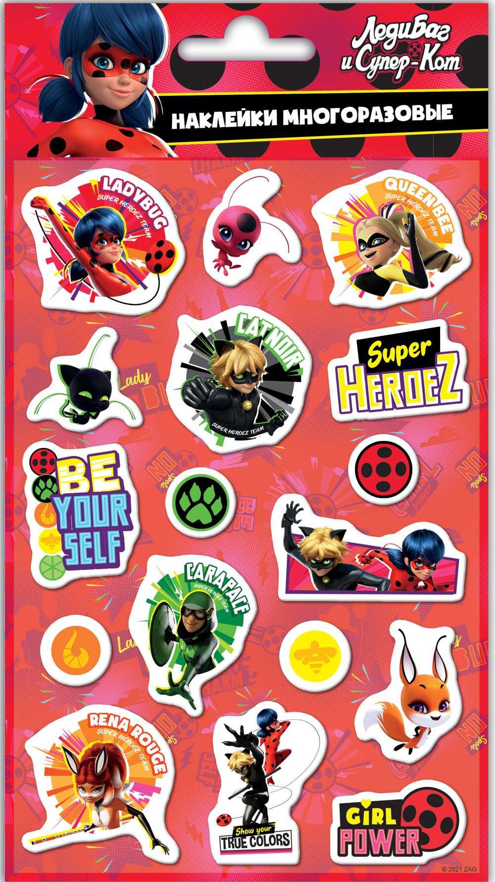 Набор наклеек Леди Баг и Супер-Кот Дизайн 3 Вспененные логунова е леди баг и супер кот раскраска с развивающими заданиями 16 цветных наклеек