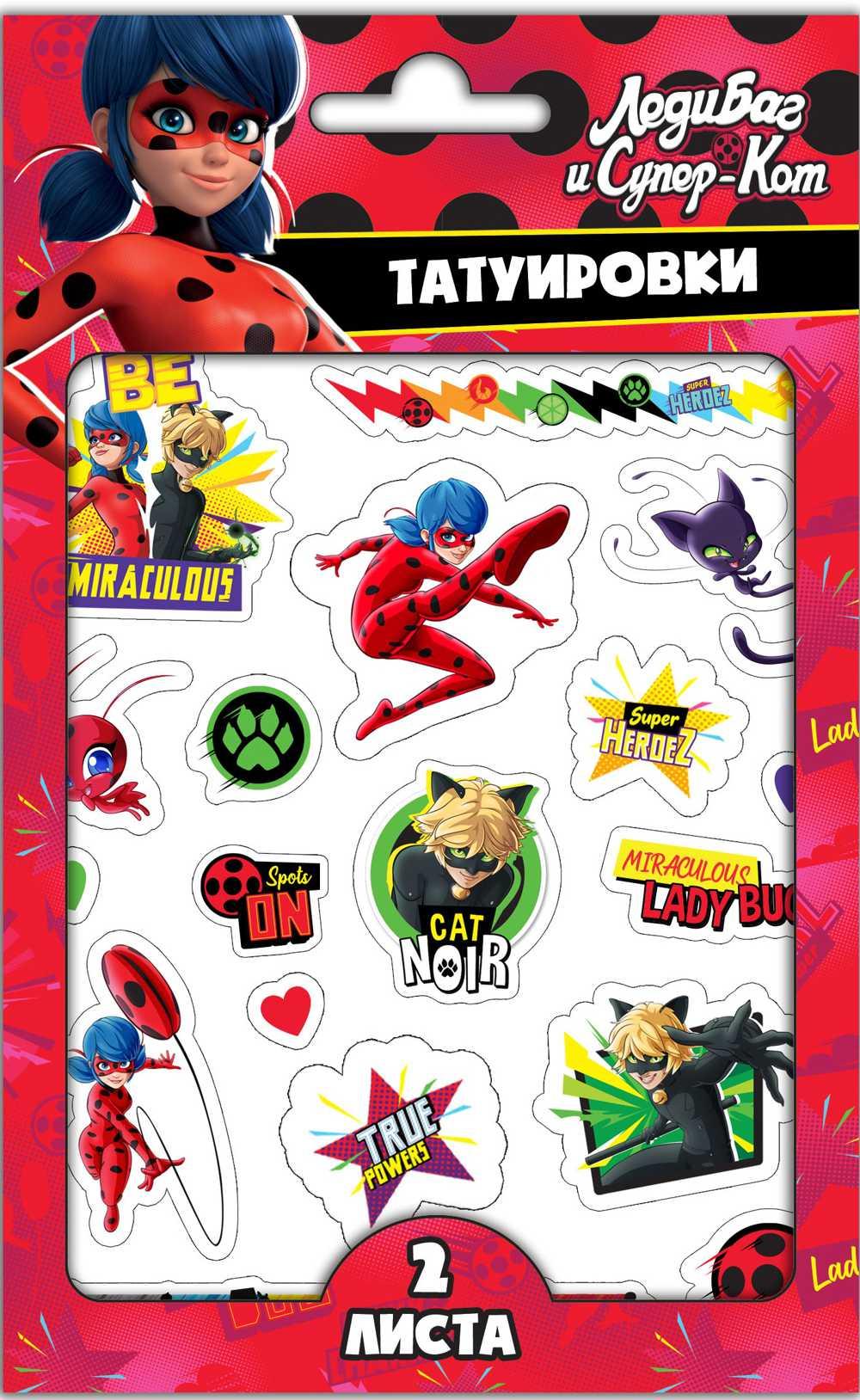 Набор наклеек-татуировок Леди Баг и Супер-Кот (10х12см) Дизайн 1 логунова е леди баг и супер кот раскраска с развивающими заданиями 16 цветных наклеек