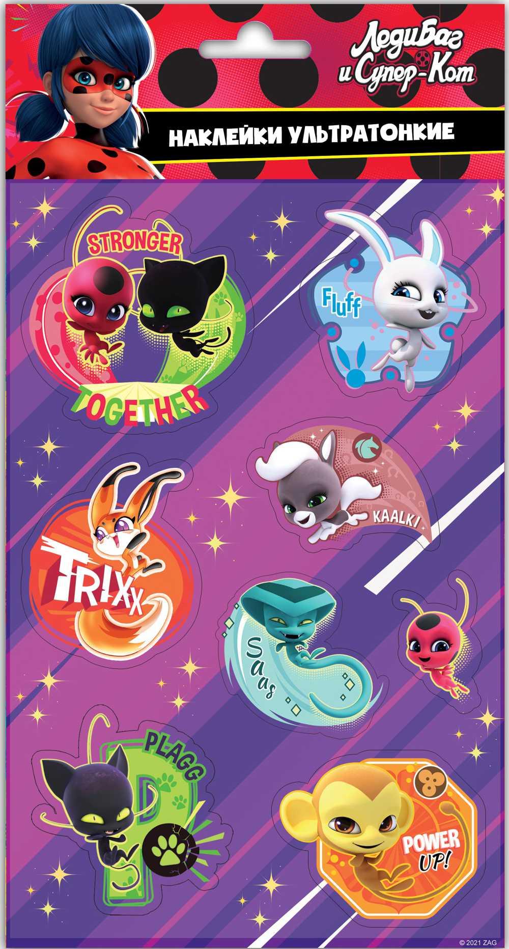 Набор наклеек Леди Баг и Супер-Кот Дизайн 5 Плёночные логунова е леди баг и супер кот раскраска с развивающими заданиями 16 цветных наклеек