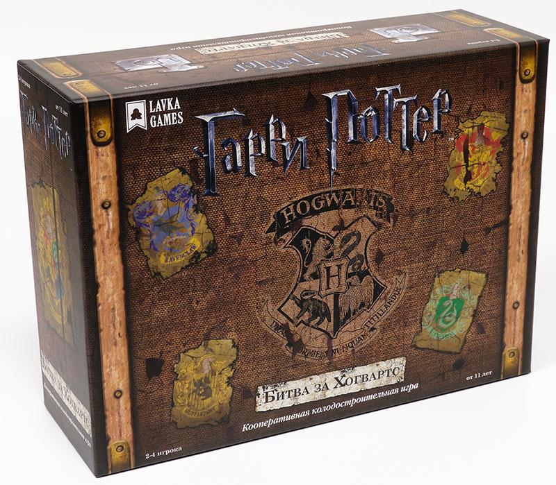 Фото - Настольная игра Гарри Поттер: Битва за Хогвартс lavka games гарри поттер битва за хогвартс чудовищная коробка чудищ