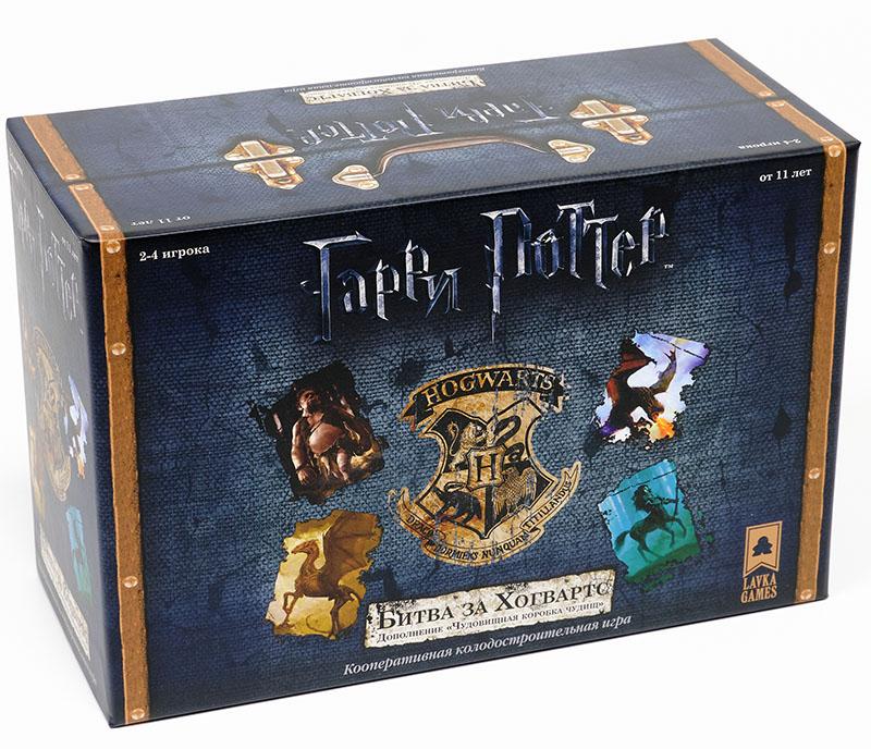 Фото - Настольная игра Гарри Поттер: Битва за Хогвартс – Чудовищная коробка чудищ lavka games гарри поттер битва за хогвартс чудовищная коробка чудищ
