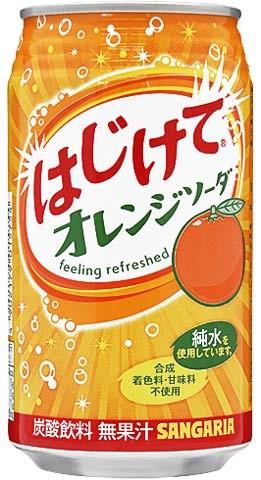 Напиток газированный Tominaga: Вкус апельсина (350мл)