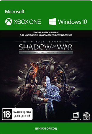 Фото - Средиземье: Тени войны (Middle-Earth: Shadow of War) Silver Edition [Xbox One / Windows 10, Цифровая версия] (Цифровая версия) средиземье тени войны middle earth shadow of war the blade of galadriel story expansion дополнение [xbox one win10 цифровая версия] цифровая версия