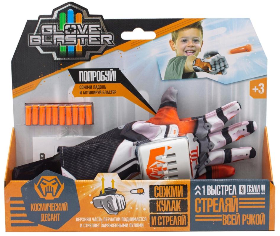Перчатка-бластер Glove Blaster: Космический десант + 10 пуль
