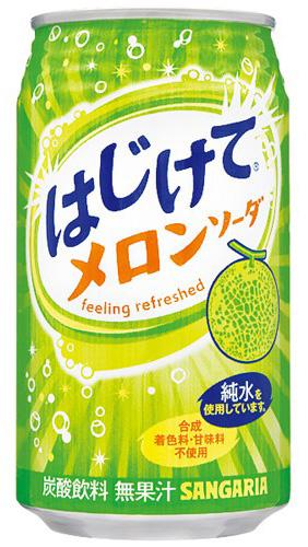 Напиток газированный Sangaria Вкус дыни (350мл)