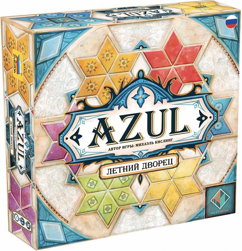 Настольная игра Azul: Летний дворец azul