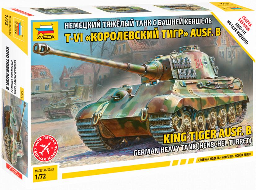 Сборная модель Немецкий тяжелый танк Королевский тигр (сборка без клея)