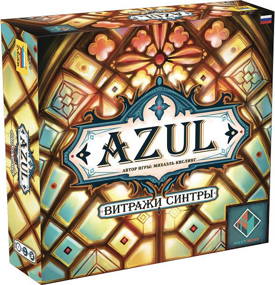 Настольная игра Azul: Витражи Синтры
