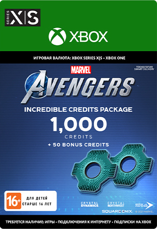 Marvel's Avengers. Incredible Credits Pack [Xbox One/Xbox Series X|S, Цифровая версия] (Цифровая версия)