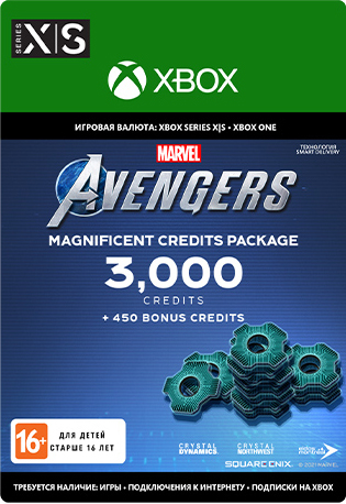 Marvel's Avengers. Magnificent Credits Pack [Xbox One/Xbox Series X|S, Цифровая версия] (Цифровая версия)