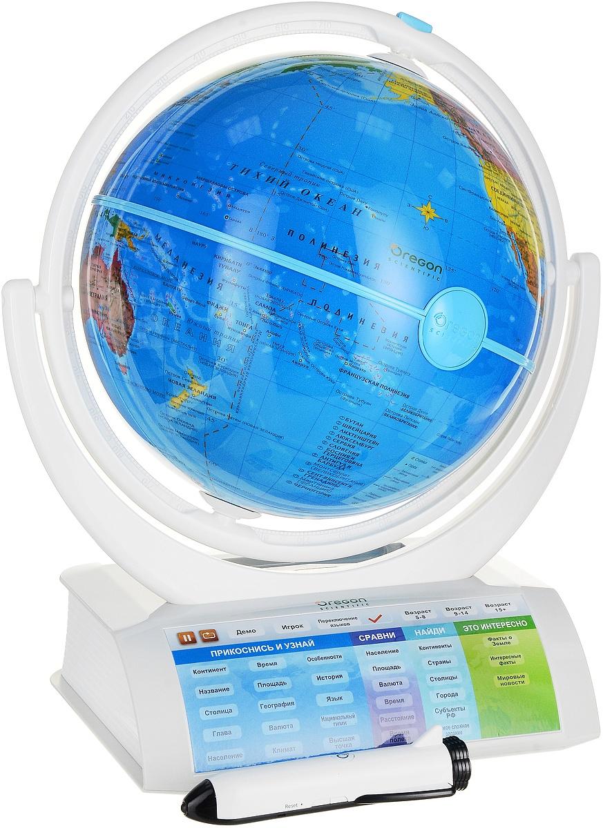 Глобус интерактивный с дополненной реальностью и беспроводной ручкой