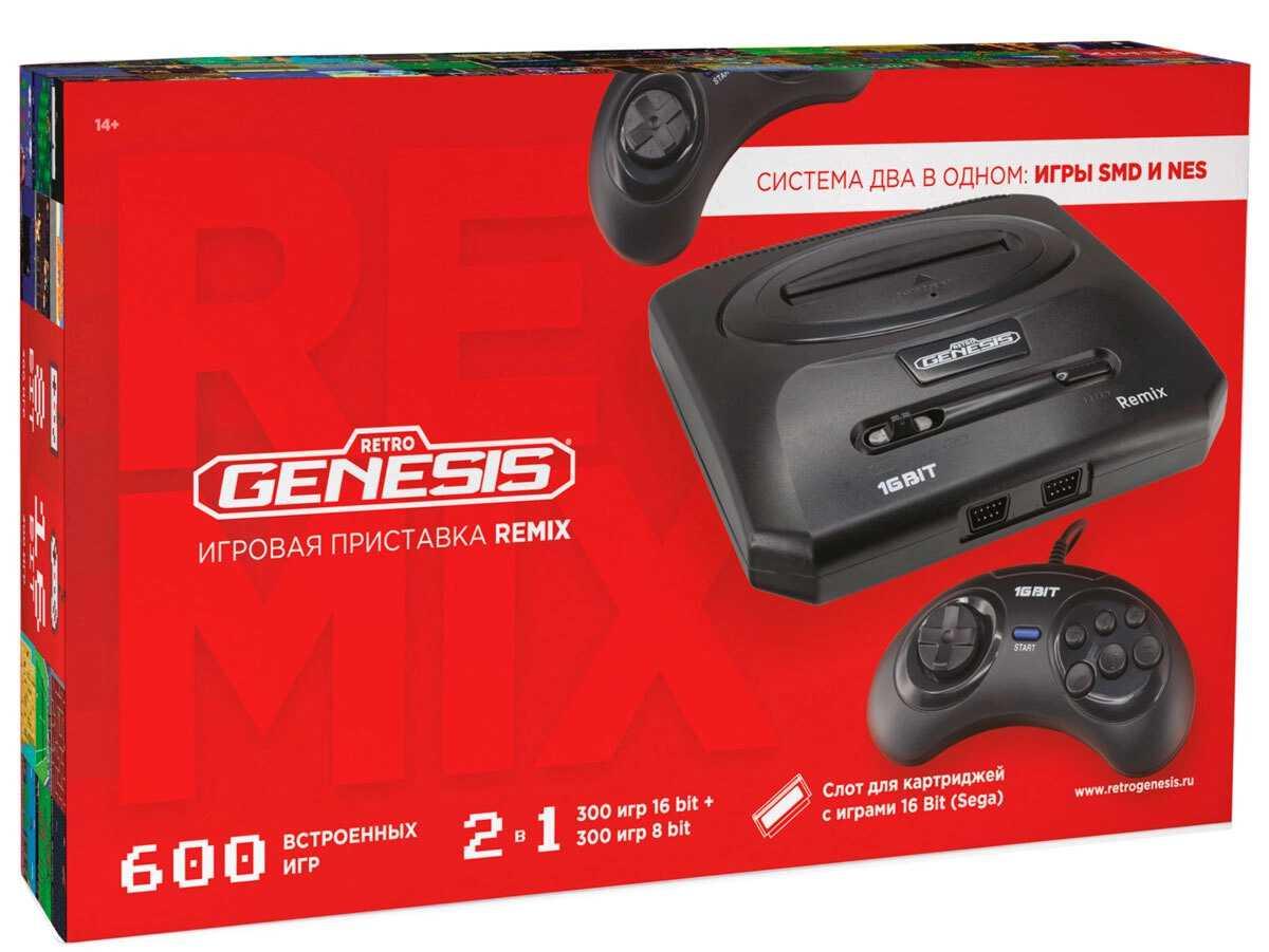 Игровая приставка Retro Genesis Remix (8+16Bit) + 600 игр