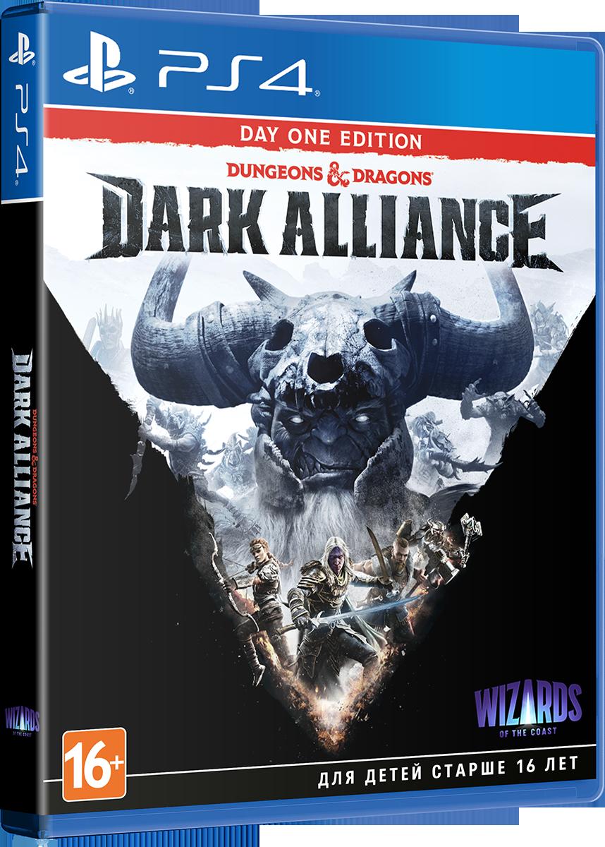 Dungeons & Dragons: Dark Alliance. Издание первого дня [PS4]