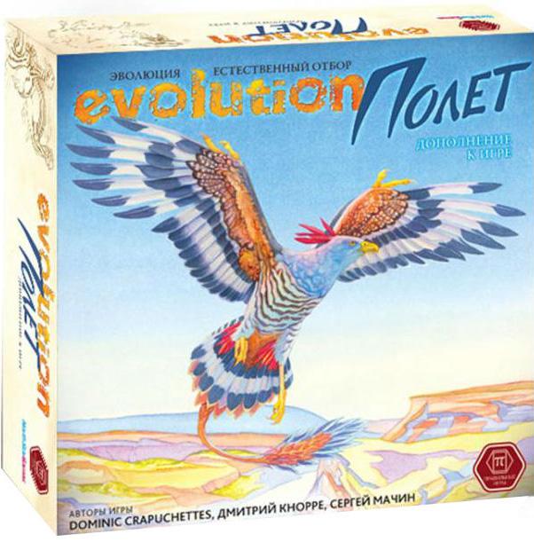 Настольная игра Эволюция: Полёт. Дополнение