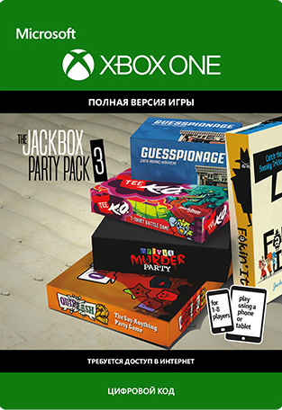 The Jackbox: Party Pack 3 [Xbox One, Цифровая версия] (Цифровая версия)