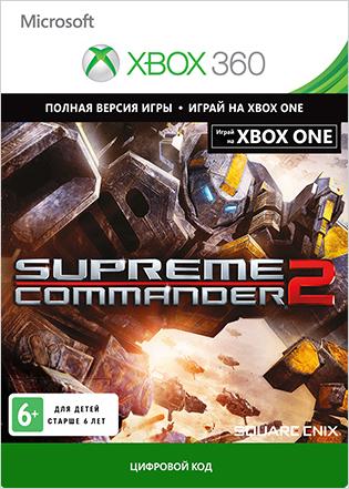 Supreme Commander 2 [Xbox 360/Xbox One, Цифровая версия] (Цифровая версия)