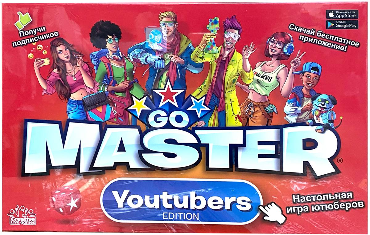 Настольная игра Go Master