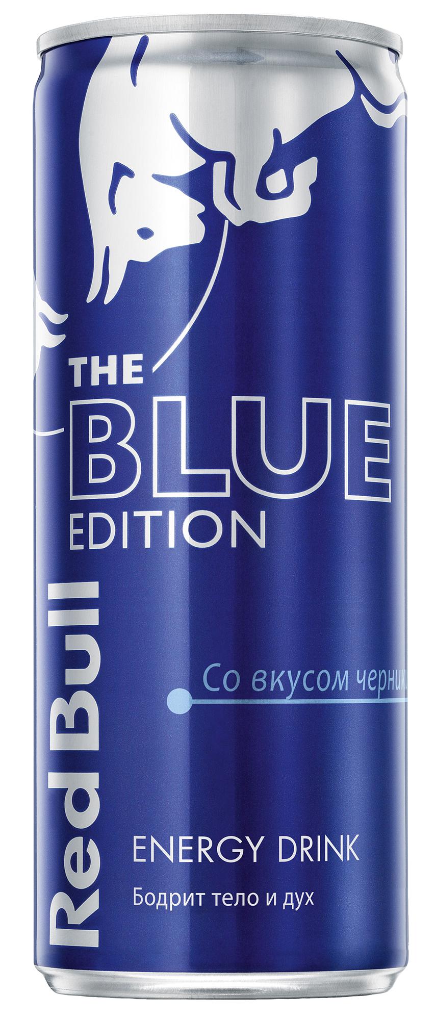 Напиток энергетический Red Bull. The Blue Edition (вкус черники) (250 мл.)
