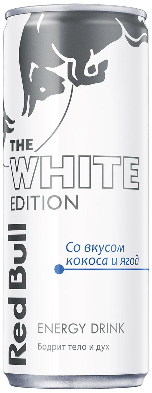 Напиток энергетический Red Bull. The White Edition (вкус кокоса и ягод) (250 мл.)