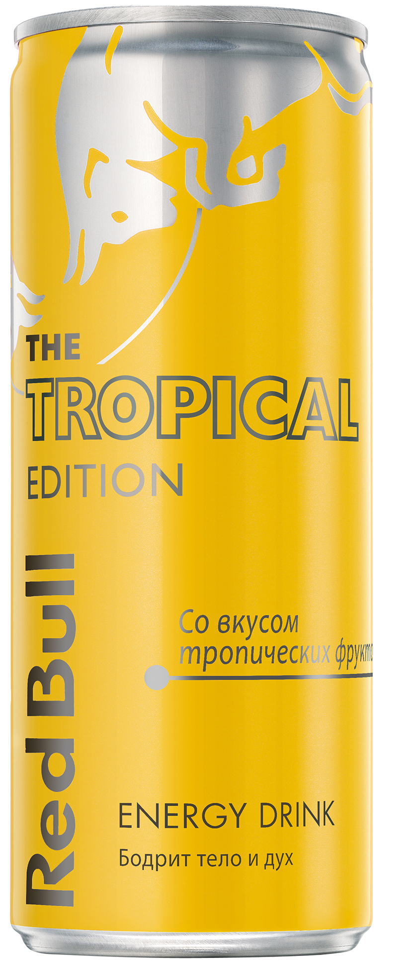 Напиток энергетический Red Bull. The Tropical Edition (вкус тропических фруктов) (250 мл.)